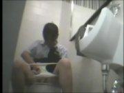 คลิปโดนแอบถ่ายในห้องน้ำ นักเรียนหญิง ม.ต้น XXX หอยเด็กน่าดูหลุดมายังไงม่รู้ต้องลอง