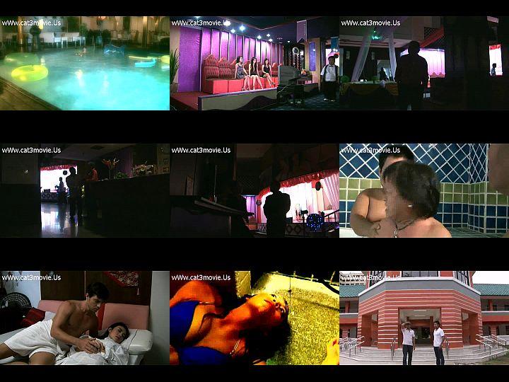 Spa In love 2010 โคตรเด็ดเลยไอชิบหาย มันเอากันอย่างเนียน อย่างเด็ด เสี่ย แอบเที่ยวอ่าง